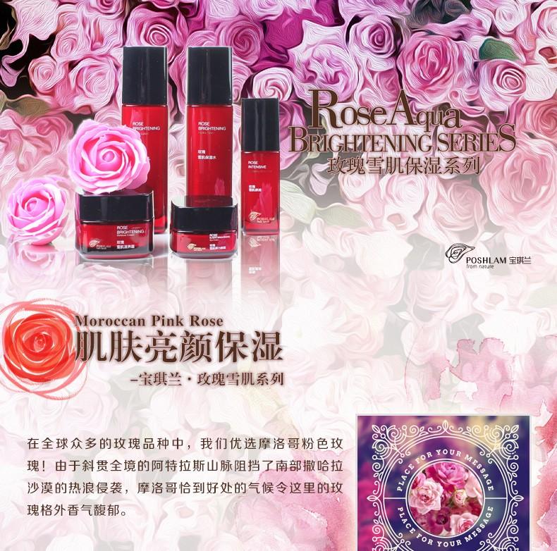 2016玫瑰系列手机详情页_01